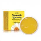 Патчи для глаз PETITFEE Chamomile Lightening Hydrogel Eye Patch