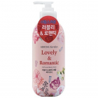 Гель для душа KERASYS Lovely & Romantic Perfumed Body Wash