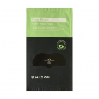 Патч для носа MIZON Pore Fresh Clear Nose Pack