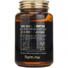 Сыворотка для лица FARMSTAY 24K Gold & Peptide Solution Prime Ampoule