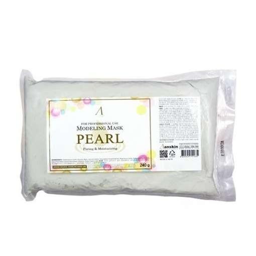 Маска альгинатная для лица ANSKIN Pearl Modeling Mask пакет
