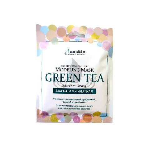 Маска альгинатная для лица ANSKIN Green Tea Modeling Mask саше