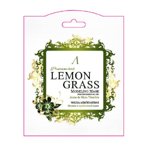 Маска альгинатная для лица ANSKIN Premium Herb Lemongrass Modeling Mask
