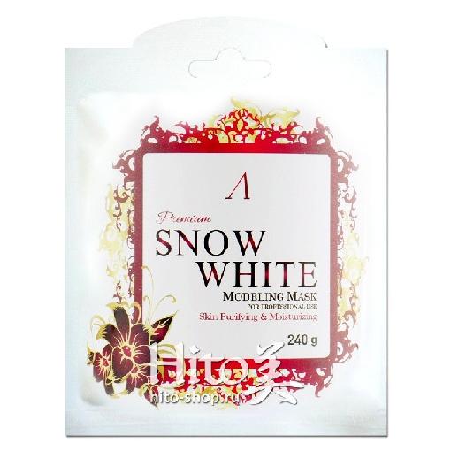 Маска альгинатная для лица ANSKIN Premium Snow White Modeling Mask саше