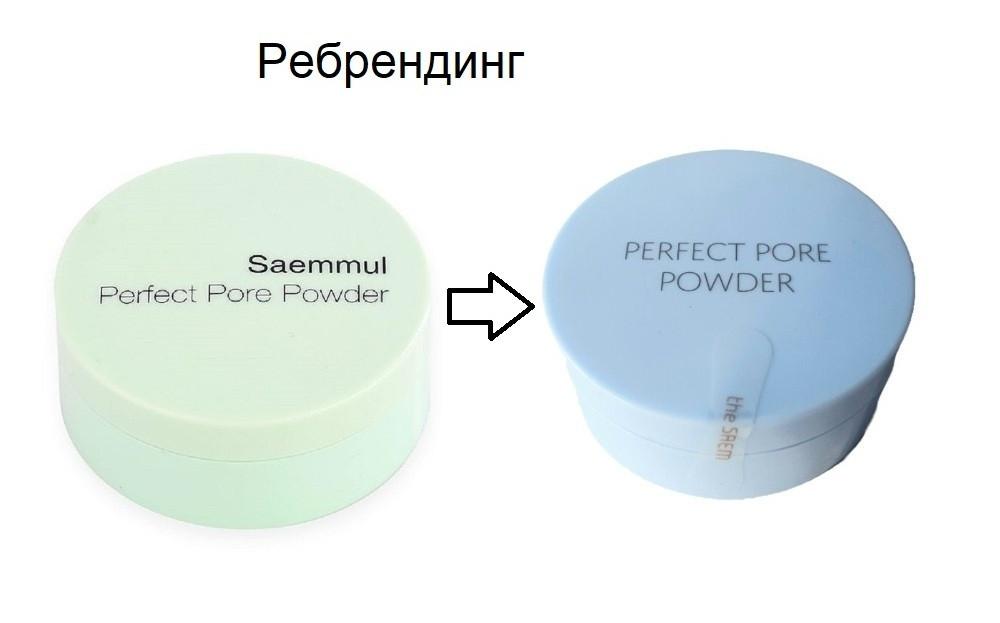 Пудра для лица THE SAEM Saemmul Perfect Pore Powder