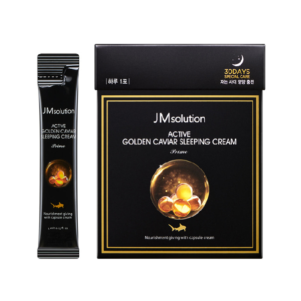 Ночной крем для лица JM SOLUTION Active Golden Caviar Sleeping Cream