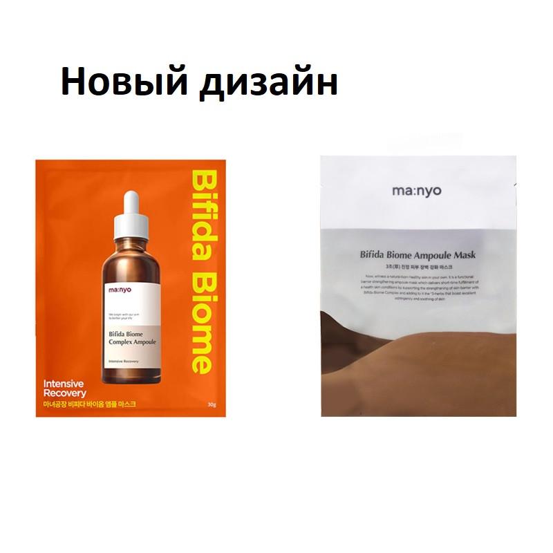 Маска для лица MANYO FACTORY Bifida Biome Ampoule Mask