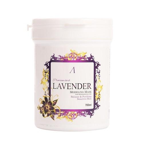 Маска альгинатная для лица ANSKIN Premium Herb Lavender Modeling Mask