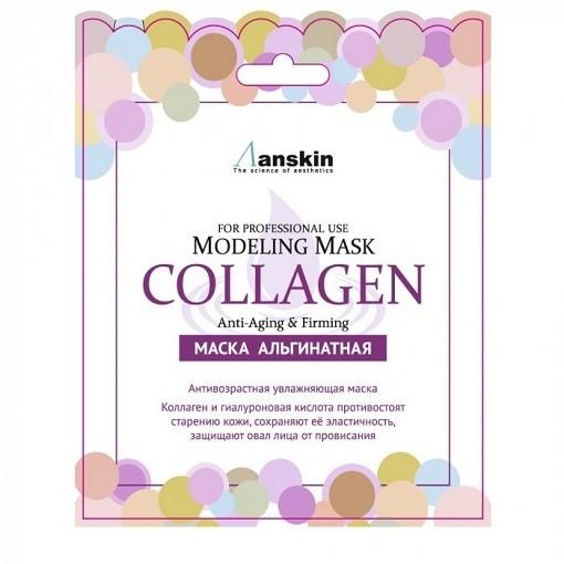 Маска альгинатная для лица ANSKIN Collagen Modeling Mask саше