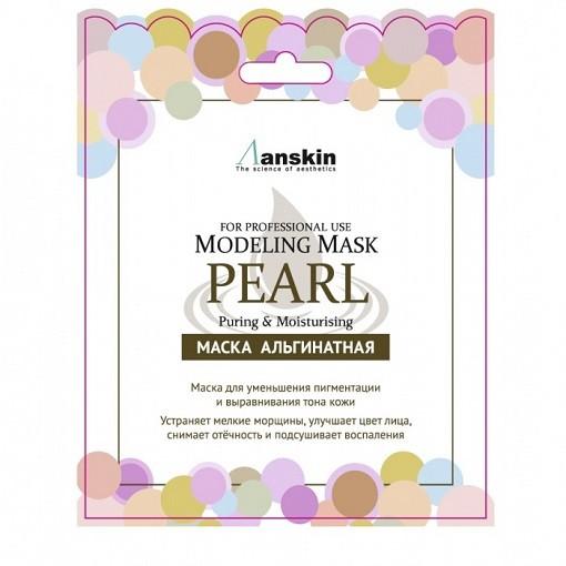 Маска альгинатная для лица ANSKIN Pearl Modeling Mask саше