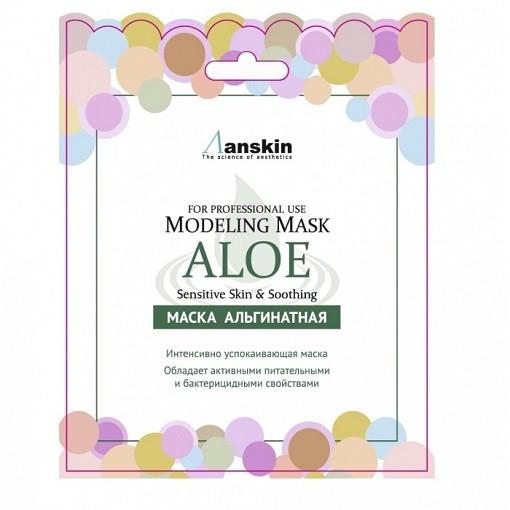 Маска альгинатная для лица ANSKIN Aloe Modeling Mask саше